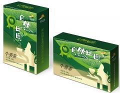 自然天然 牛蒡茶