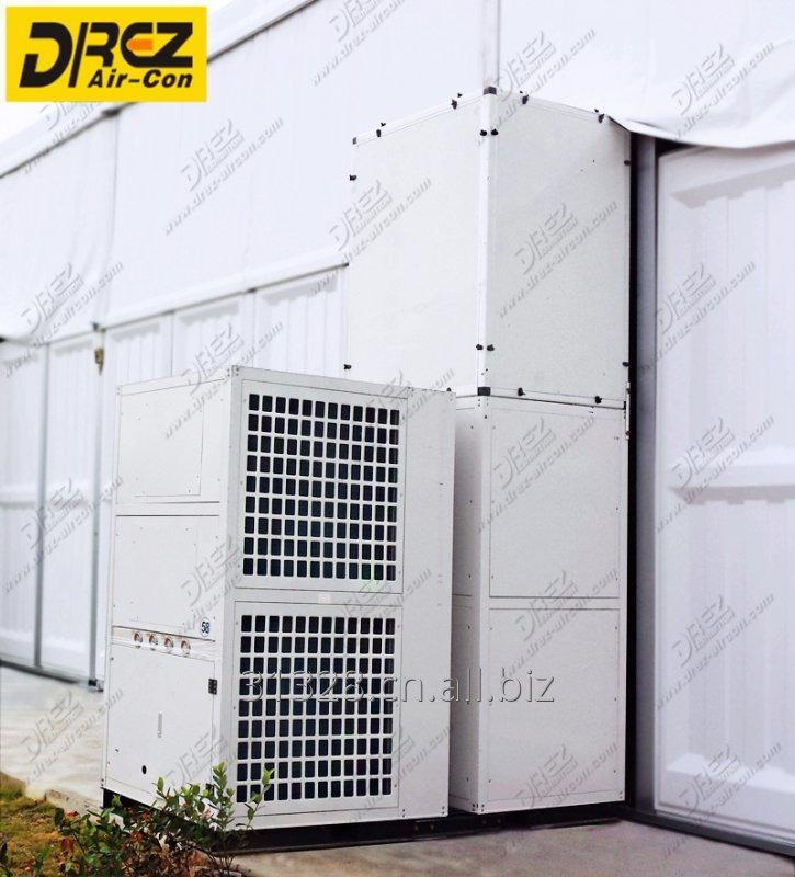 drez_standing_air_conditioner_for