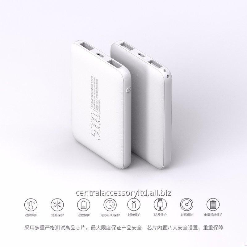 s3_5000mah_mobile_phone_mobile_charger_portable