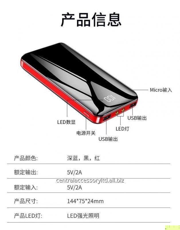 p044d_20000mah_fast_battery_charger_factory