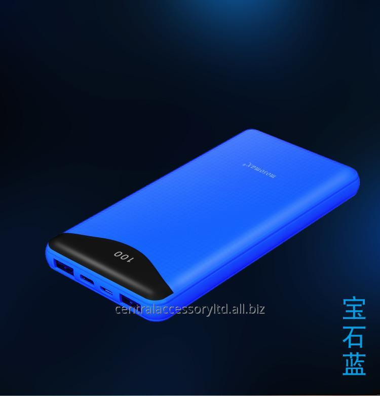 m7106_10000mah_battery_powered_portable_charger
