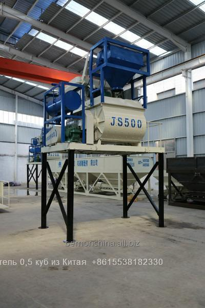 very_popular_hzs_25_small_concrete_batching_plant