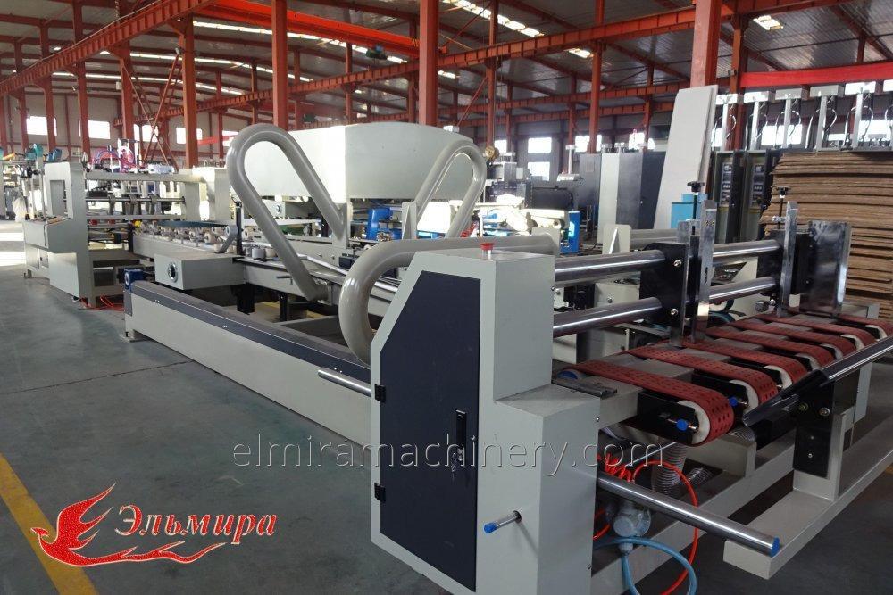 automatic_carton_gluer_machine