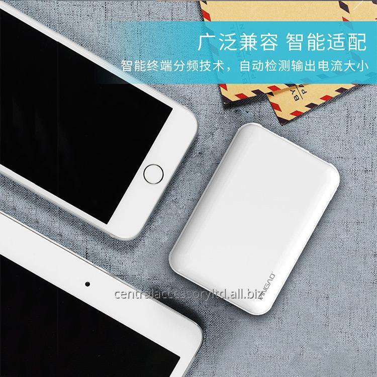 pgx_kd01_5000mah_portable_device_charger_external