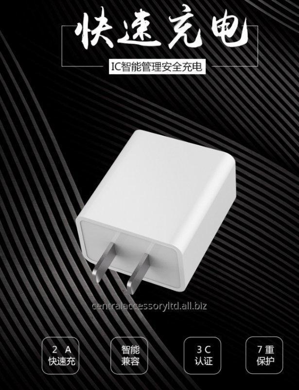 3c2a_20a_quick_charger_adapter_usb_fast_charging