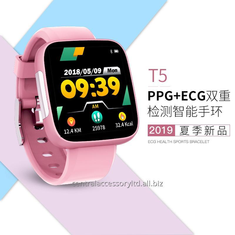 tlwt5_xiaomi_fitness_tracker_bluetooth_smartband