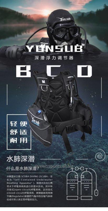 diving_supplies_professional_diving_bcd_buoyancy