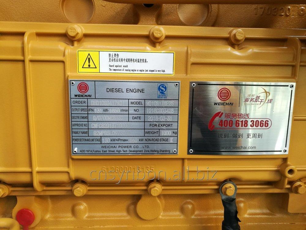 chinese_top_quality_synbon_160hp_180hp_bulldozer