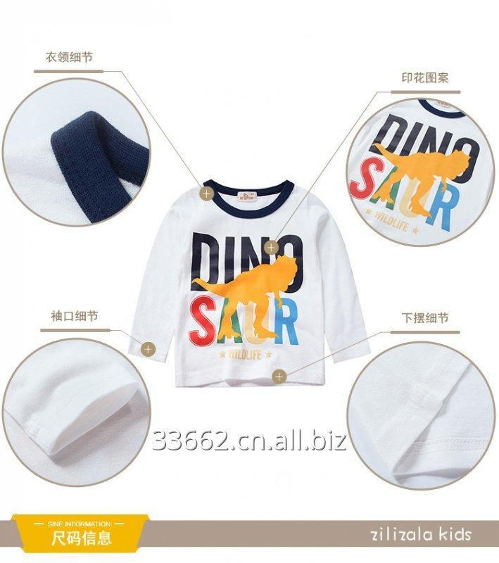free_shipping_childrens_cotton_bottoming_shirt