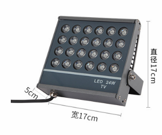 led_flood_light_outdoor_with_sensor_rgb_for_trees
