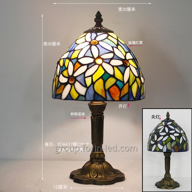 table_lamp_stained_glass_tiffany_china