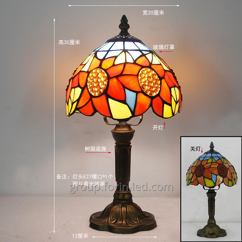 tiffany_colored_bedside_table_lamps