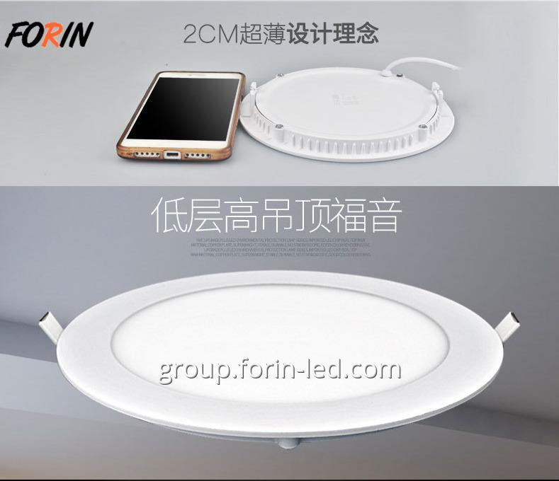 led_ultrathin_slim_round_recessed_ceiling_light
