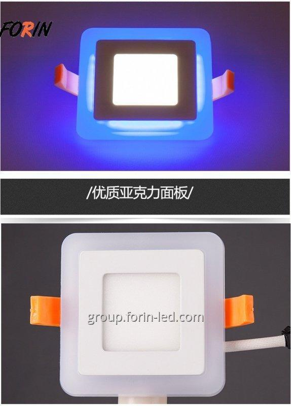 ceiling_lamp_panel_two_tone_led_6500k_blue_12w_3w