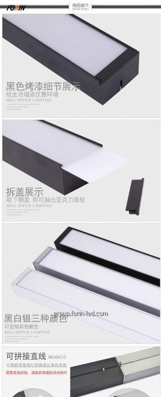 linear_led_downlights_black_36w