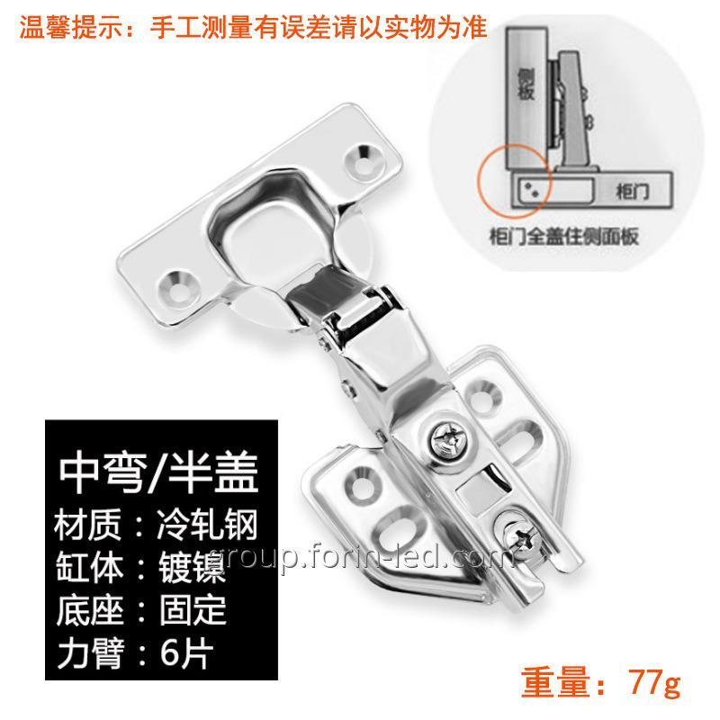 furniture_hinges_for_cabinet_doors_china