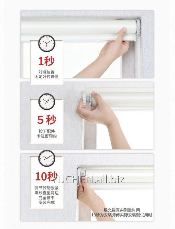 automatic_installation_of_rolling_curtain_system