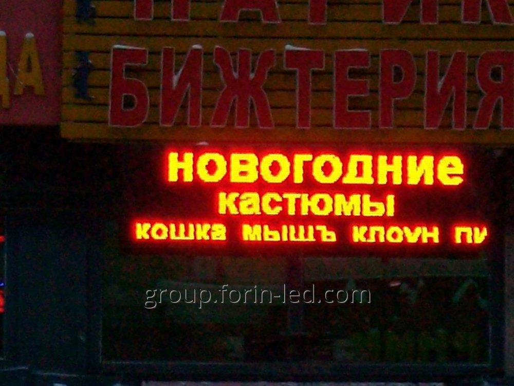 advertising_led_marquee