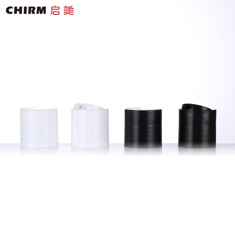 full_custom_black_white_cosmetic_bottle_screw_cap