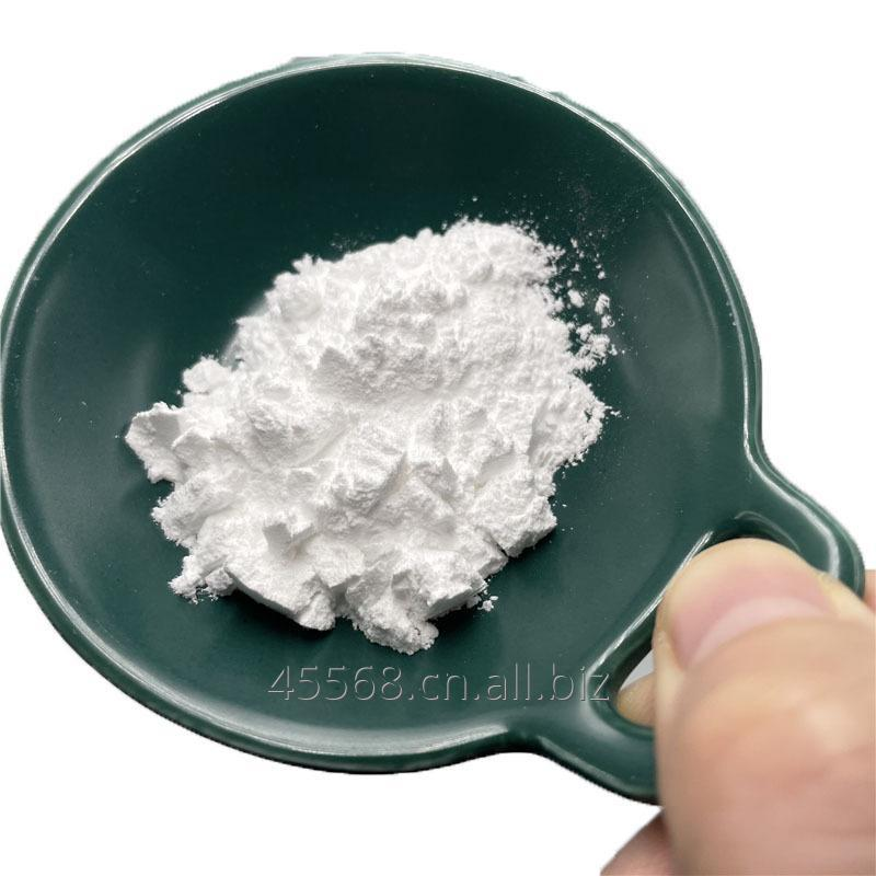 high_purity_99_pharmaceutical_raw_material_powder