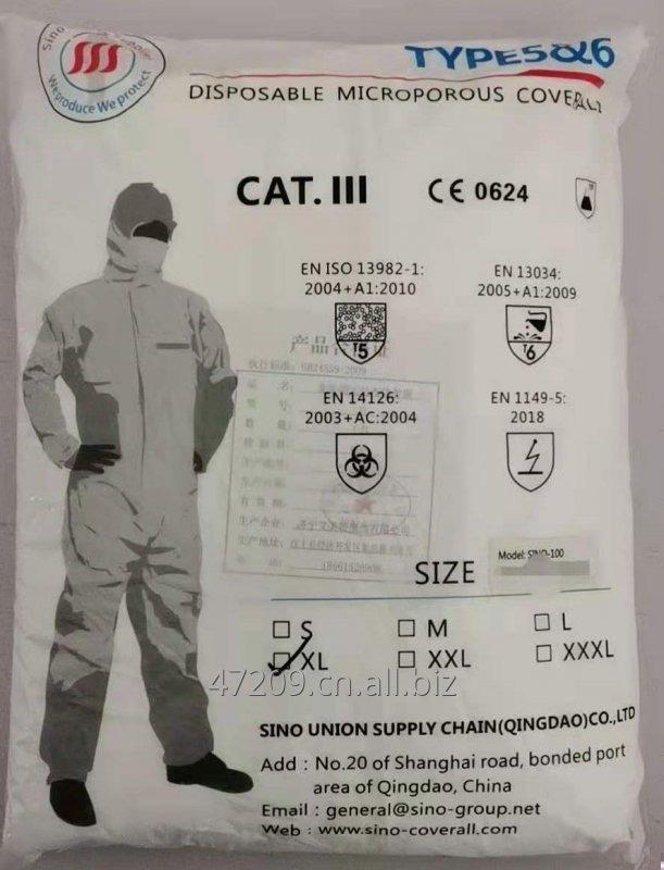 type56_microporous_laminated_waterproof_disposable