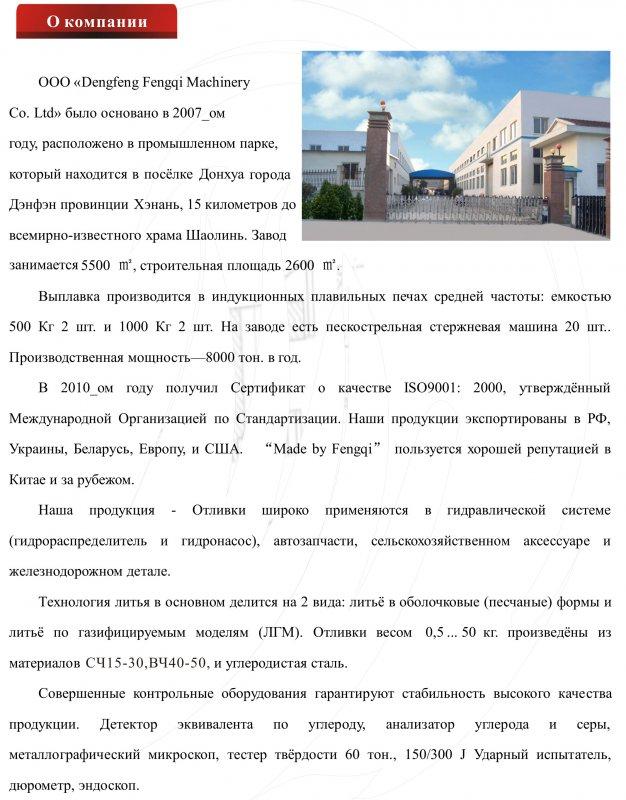 gidromotor_s_stalnom_sharikom_seriya_1qgm