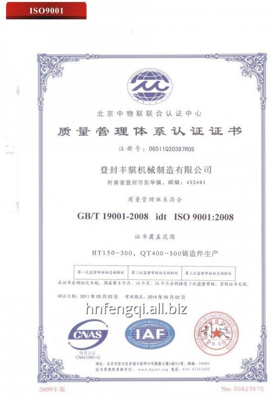 dian_ci_bi_li_liu_liang_kong_zhi