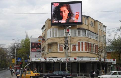 svetodiodnyj_ekran_dlya_stacionarnoj_ustanovki