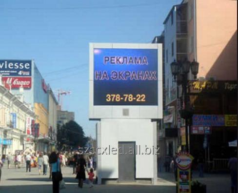 svetodiodnyj_p10_ekran_dlya_reklamy_smd