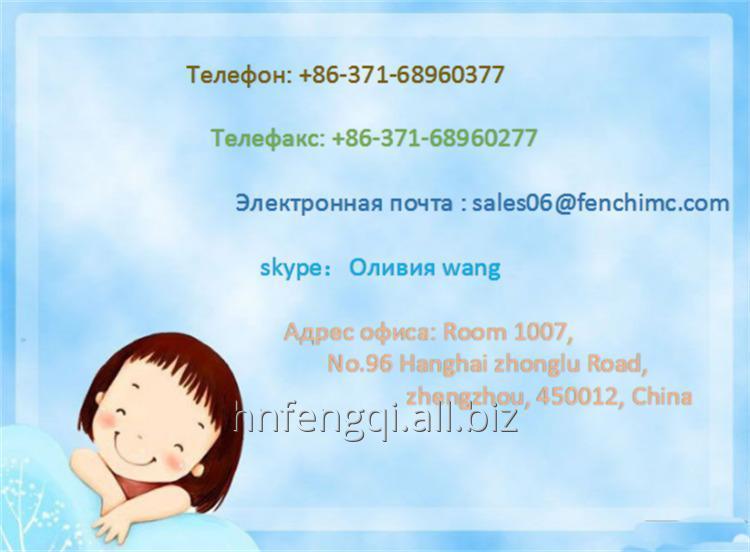 ye_ya_omrxi_lie_zhong_guo_zhi_shang