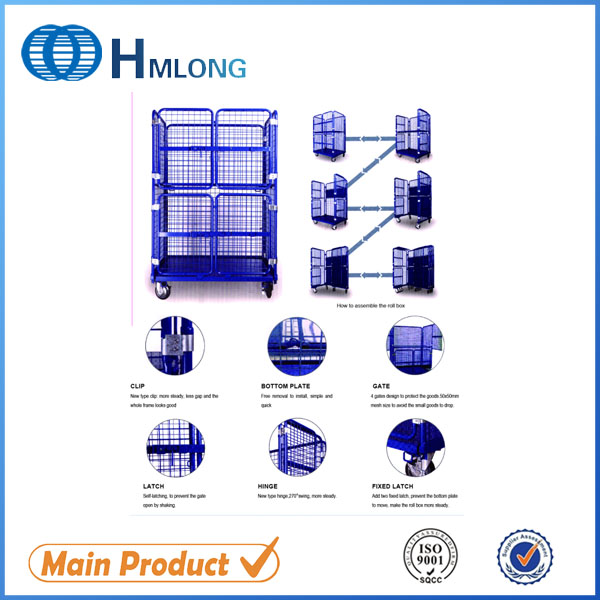 jp_1_insulated_wire_metal_supermarket_roll_cages