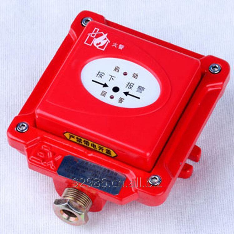 heat_detector_explosion_proof_fire_alarm_component
