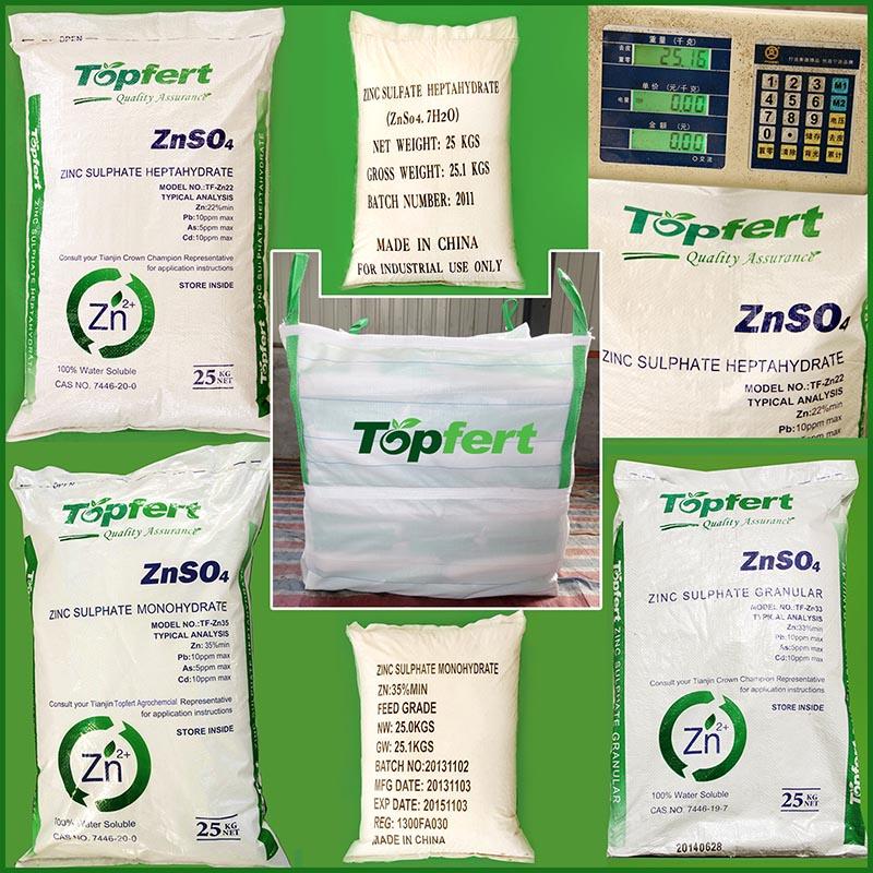feed_fertilizer_grade_zinc_sulphate