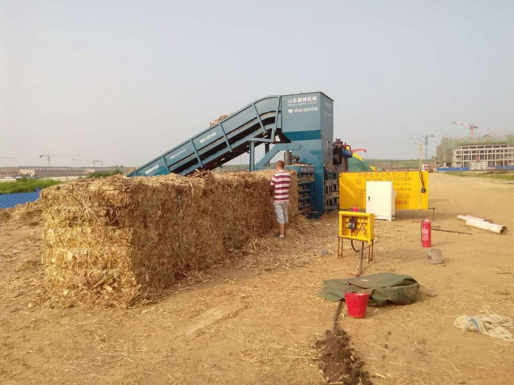 semi_automatic_horizontal_straw_and_hay_baler