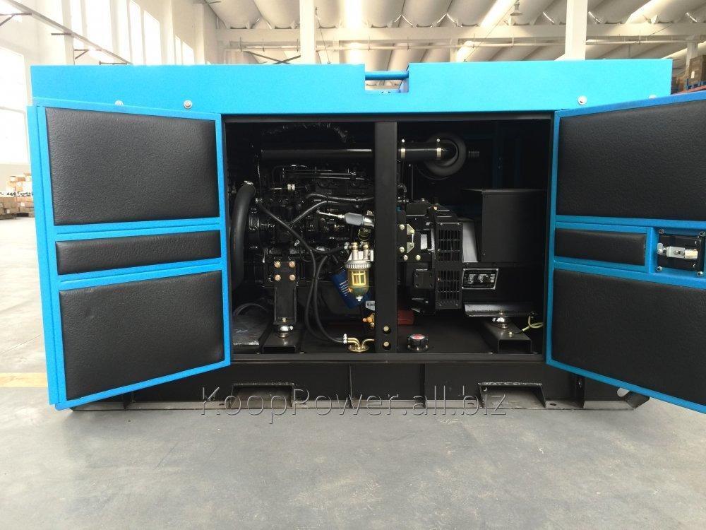 Koop Diesel Generator KDF20Q 20kva buy in Changzhou