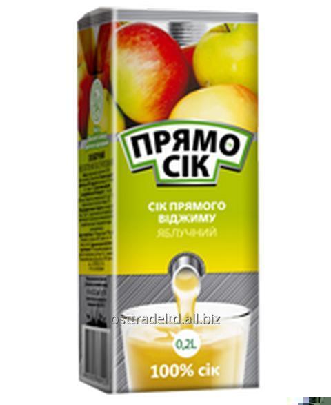 juice_jaffa_nfc_0_2l_ukraine_tba_slim