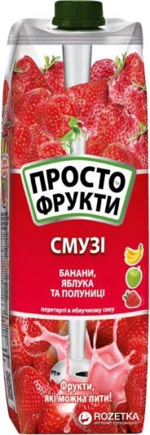 juice_jaffa_smoothie_1l_origin_ukraine