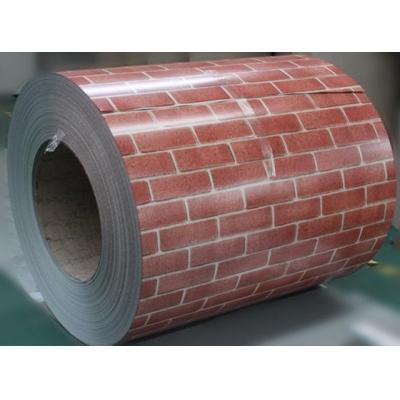 prepainted_galvanized_steel_coil