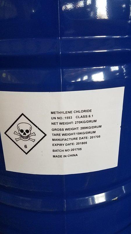 methylene_chloride_aniline_maleic_anhydridema