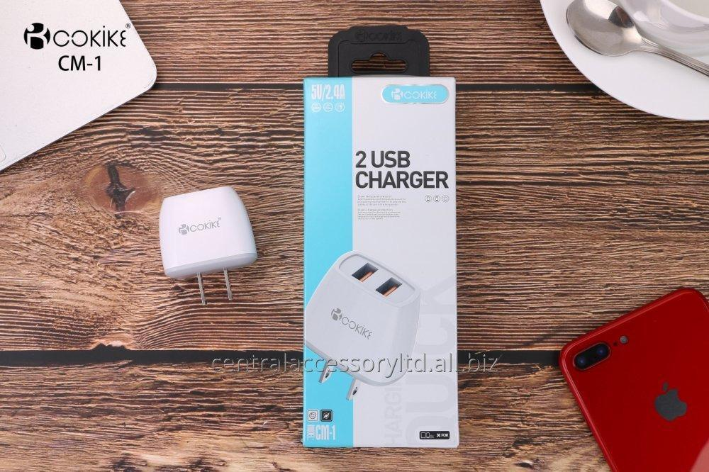 cm_1_wired_wall_chargers_manufacturers_smart_dual
