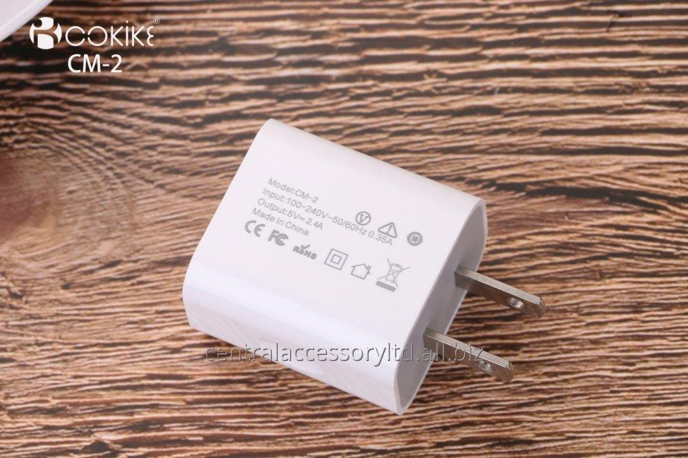 copy_cm_1_wired_wall_chargers_manufacturers_smart
