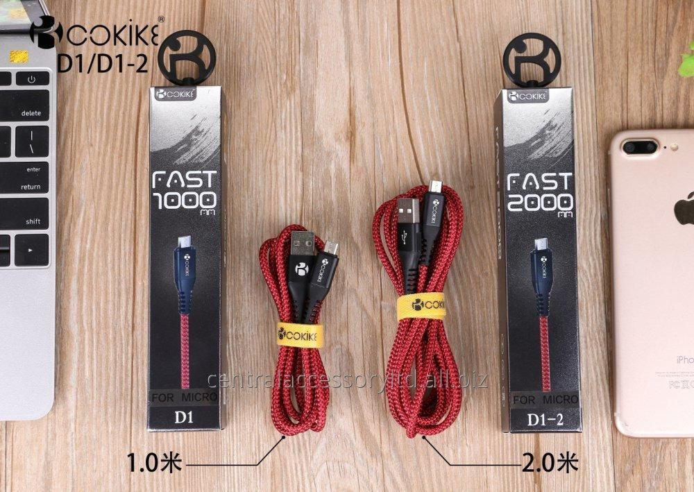 d1_handset_usb_charger_cable_exporter_micro_usb