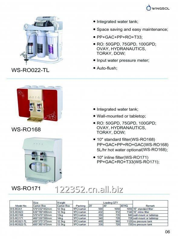 ro_system_water_filter_household_use_reverse