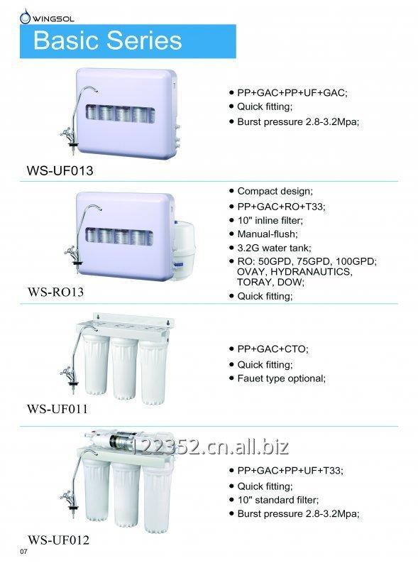 uf_system_water_filter_household_use_5_stages