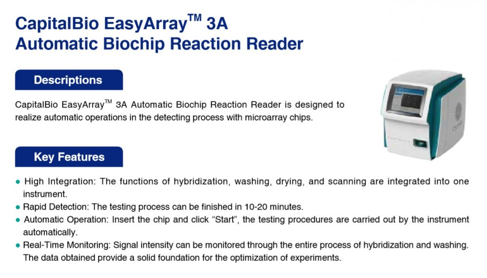 capitalbio_easyarray_3a_automatic_biochip_reaction
