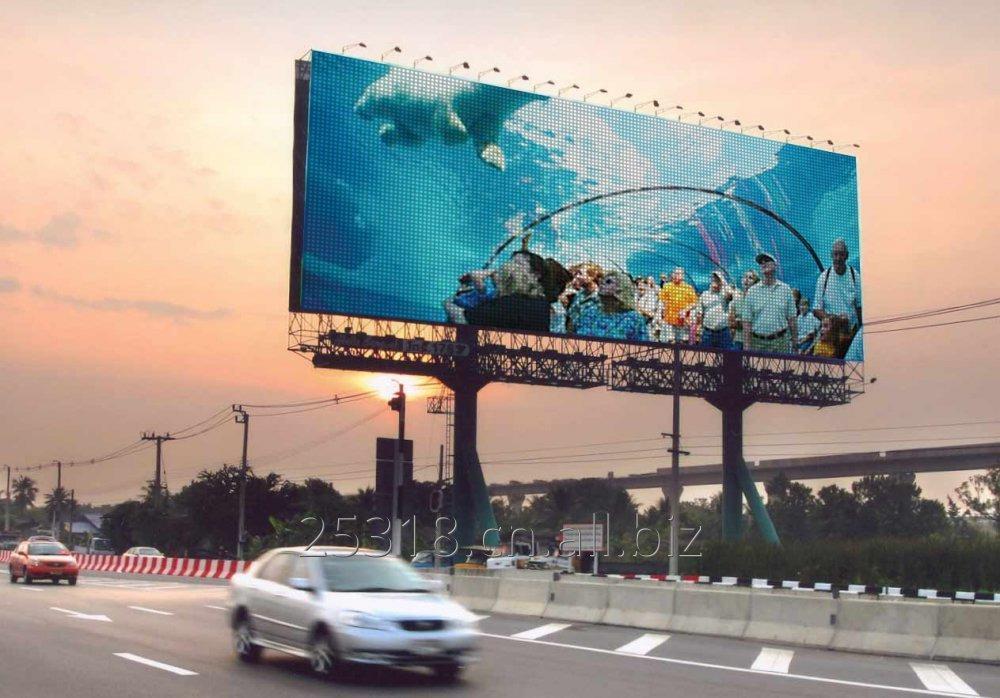 p10_advertising_led_billboard