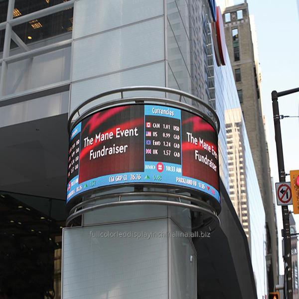 rental_rgb_led_display_p667_outdoor_screen_video