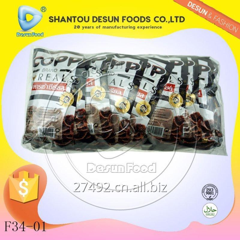 chocolate_flavour_cereal_chips_snack
