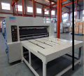 Automatic rotary die cutting machine series HY-QM