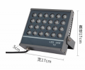 LED Flood Light Outdoor with sensor RGB for trees   from  China factory